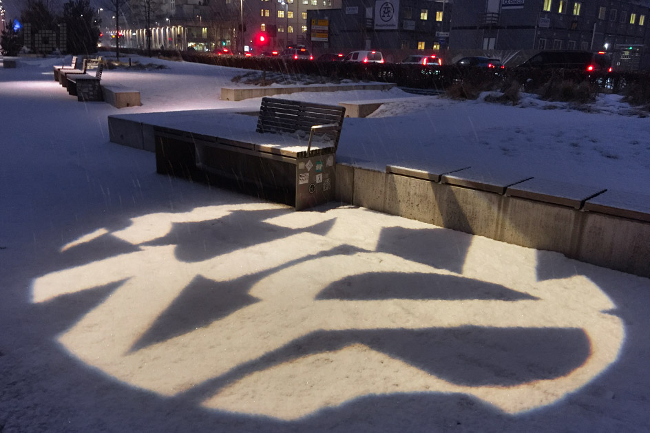 Oslo im Winter: Lichtinstallation